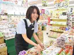 スーパーエバグリーン+上富田店