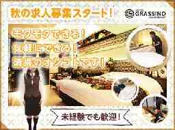 HOTEL GRASSINO URBAN RESORT 宇都宮店
