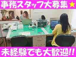 株式会社青建社(セイケンシャ)