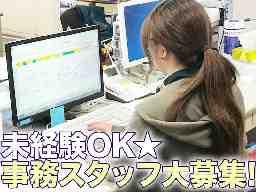 株式会社エスアイシステム チルド戸田センター