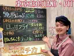 東京850 PIT・STAND