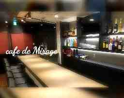 DiningBar Cafe de Mirage