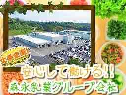 フリジポート熊本工場