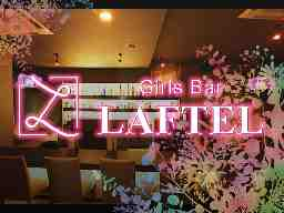 Girls Bar LAFTEL
