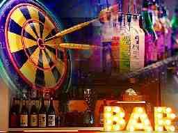 Amusement Bar BINGO