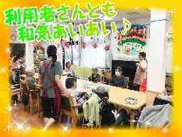 デイサービス・サ高住 満天星(どうだん)、グループホームこんぺとう