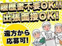 株式会社南九州ニチダン