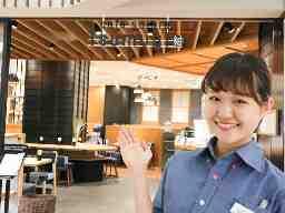 CAFFE SOLARE Tsumugi アリオ亀有店