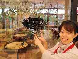 Brioche Doree ラスカ茅ヶ崎店