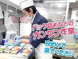 丸孝水産/ピアゴ多治見店