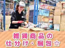 株式会社浜屋 大阪支店