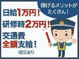 株式会社エムディーコーポレート 奈良支店