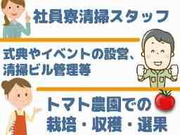 岡島工業株式会社