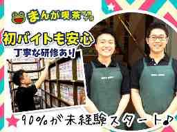 まんが喫茶ゲラゲラ 千葉店