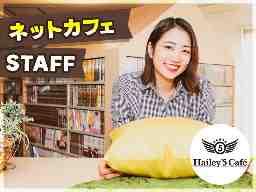 Hailey´5 Cafe 京都河原町