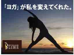 HOT YOGA SALON LUBIE(ラビエ) 宇都宮店