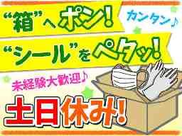 ライクワークス株式会社 大阪支社