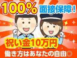 株式会社エムサス 北関東支店