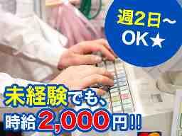 株式会社日本フィールドテクノ