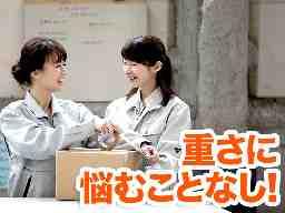 株式会社GoodWorkJapan