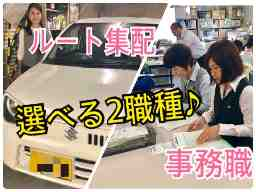 株式会社保健科学西日本 南営業所