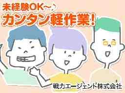 スマートワークス 田中