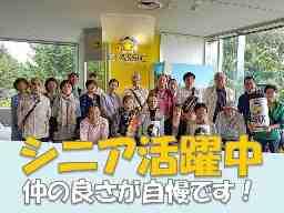 東京美装北海道株式会社 札幌支店