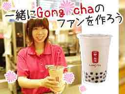 Gong cha ららぽーと名古屋みなとアクルス店