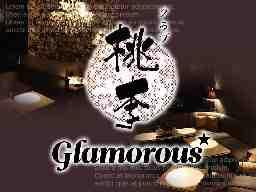 クラブ桃李・Girls Bar GRAMOROUS