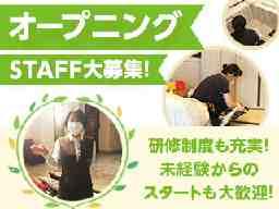 HOTEL GRASSINO URBAN RESORT 高崎
