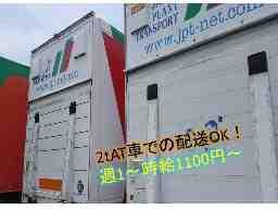 日本植物運輸株式会社 埼玉営業所