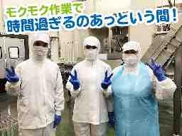 兵庫県漁業協同組合連合会水産加工センター