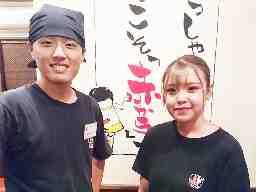 奈良香芝店