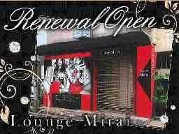 Lounge Mirai~ミライ~