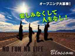 株式会社Blossom