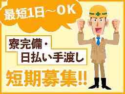 株式会社メイケン