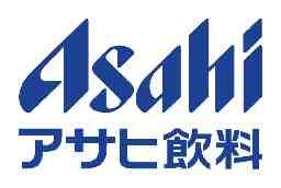 アサヒ飲料株式会社 群馬工場 総務部