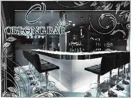 Sport Bar OBLONG
