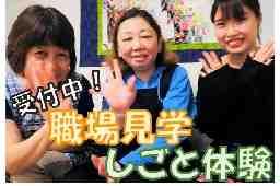 アイワサービス株式会社 あいわホーム成瀬・横浜川和
