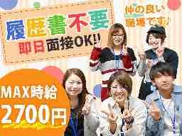TETRAPOT株式会社 天神マーケティングセンター