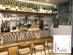 ワインの酒場 mono