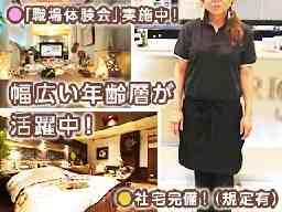 HOTEL GRASSINO URBAN RESORT 新横浜店