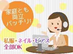 SHIN-NIKKEN・FC 松江支店