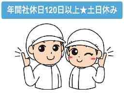 東京食品産業株式会社 佐野工場