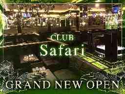 Club Safari