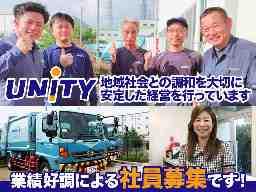 トヨアケユニティ株式会社