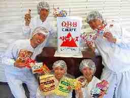 六甲バター株式会社
