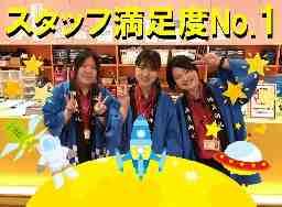 スペースタイム25 ザ・モール春日店