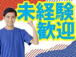 株式会社プライムバンク 小田急相模原支店