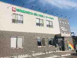 姫路医療生活協同組合 訪問入浴サービス共立